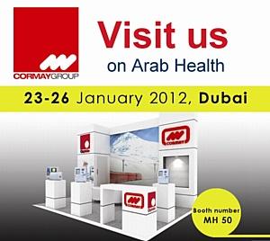 ����� �������� Arab Health