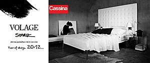 Лучший подарок на долгие годы - иконы дизайна от Cassina.