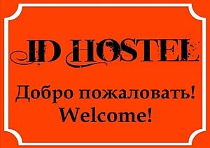 В Краснодаре открылся первый хостел сети ID Hostel
