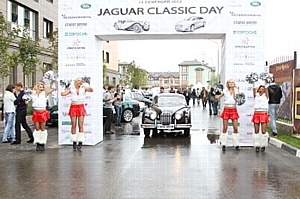 Jaguar Classic Day � ������� � ������!