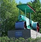 В Кирове установлен памятник катку «Раскат»