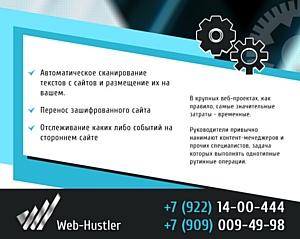 ������ ������� � ������� Web-�������