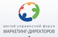 Бизнес-консультанты Core Business School на шестом украинском форуме маркетинг-директоров