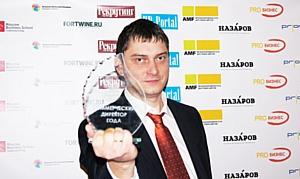 �������� �� �������� ���� ������ ������� � ������ � 2011 �. �� ������ ��������