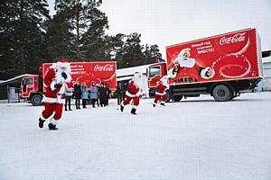 """Сказочный """"Рождественский Караван"""" Coca-Cola Hellenic 23 декабря впервые приедет в город Брянск"""