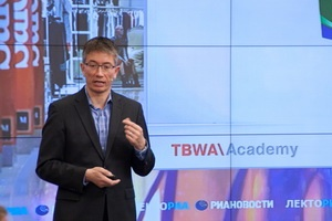 TBWA\Academy ������������ � ����� � ���������� ������-����������