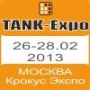 TANK-Expo: ������������� ������������������ �������� ���������� � ������������� ������������