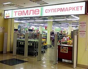 Автоматизация торговой сети «Семёрочка» в Стерлитамаке
