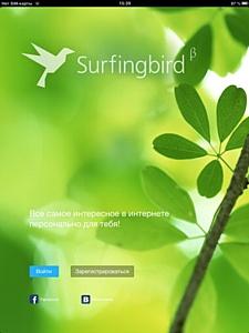 Surfingbird стал мобильным
