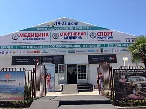 Компания Merivaara приняла участие в  медицинском форуме  «Здоровье России. Сочи - 2013»