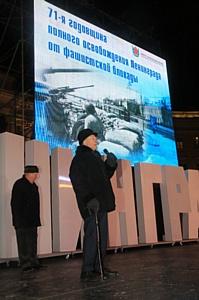 Такси «Непокоренного Ленинграда»