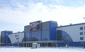 Открытие Ледового дворца в Ульяновске
