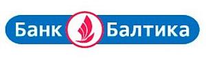 Сеть турагентств «Алоха» подписала соглашение с терминалами «Банк Балтика»