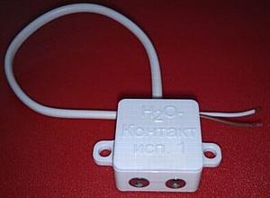 Датчики контроля протечки воды h2o-Контакт NEW в новом корпусе.