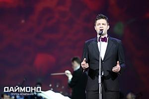 ГК «Даймонд» - спонсор Гала-концерта «Звезды «Романсиады» в Кремле»