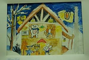 В Липецкэнерго определили победителей конкурса детских рисунков