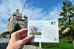 ОГУ на почтовой открытке