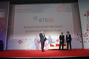 Лучший стратегический проект года выполнила компания «Неофлекс» в ВТБ24