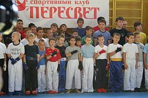 В Харькове прошел кубок области по кикбоксингу