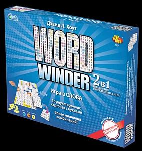 Word Winder ����� ������������ � ������