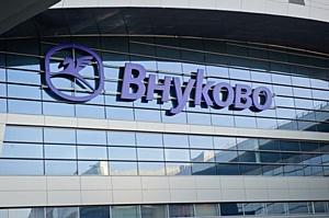 Новый этап сотрудничества аэропорта Внуково  и авиакомпании «Трансаэро»