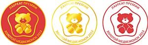 По итогам премии «Золотой Медвежонок» Группа компаний «Тополь» признана компанией года.