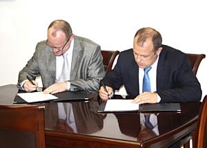 Подписан меморандум о намерениях