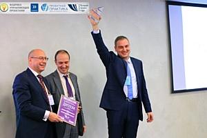 Итоги Международной конференции «Лучшая Российская практика управления проектами-2013»