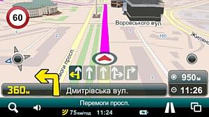 Обновление карты КартБланш Украина для Mireo DON'T PANIC (Windows CE)