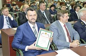 Власти Кузбасса отметили успехи КАО «Азот» в обеспечении охраны труда