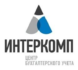 ФГБУК ГМЗ «Петергоф» и Интеркомп ЦБУ объявили об успешном проекте по проверке кадровой документации