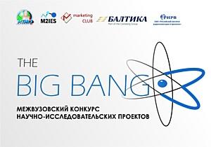 ������������ ������� ������-����������������� �������� �The Big Bang - 3�