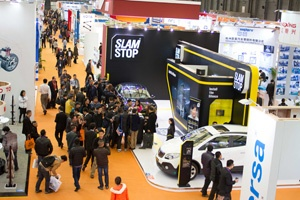Slamstop ����������� � ������ �������� �Automechanika Shanghai powered by MIMS�