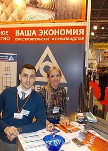 Компания «Феррум» представила новую продукцию десяткам компаний со всей России