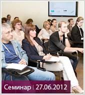 Маркетинговая группа «Текарт» провела летний семинар для клиентов и партнеров