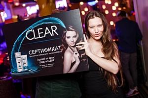 Ночной весенний бьюти-рейд при партнерстве Clear и Vklybe.tv