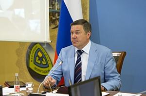 Правительство Вологодской области приступило ко второму этапу оптимизации расходов