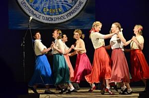 У таможенников Брянска состоялся 21-й смотр-конкурс самодеятельности