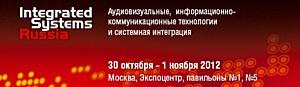 VEGA приглашает на выставку ISR 2012