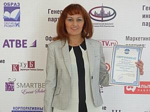 Бизнес-тренер Зифа Димитриева заняла 1 место во Всероссийском рейтинге провайдеров