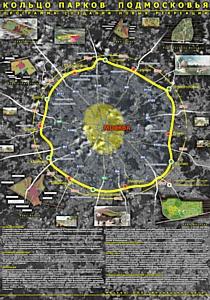 Кольцо парков Подмосковья - шаг в будущее