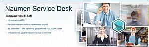 Инвестиции МОЭСК в проект внедрения платформы Naumen Service Desk за год окупились на 300%