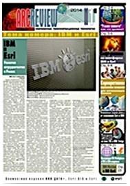 ����������� ������������ ������ ���-������� ArcReview � ���������� �������� IBM � Esri