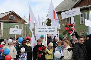Активисты ОНФ в Ненецком АО приняли участие в первомайской демонстрации