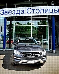 ����� Mercedes-Benz ML ��� � ��������� ������ ������� �������