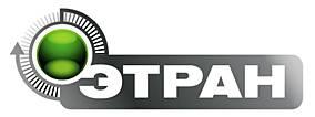 Система ЭТРАН оформляет договоры на 106 000 вагонов ОАО «ВГК»
