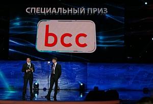 ВСС получила национальную премию «Большая цифра»