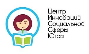В Югре состоится первый выпуск Школы социального предпринимательства
