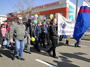 Энергетики ЕАО приняли участие в первомайской демонстрации