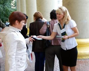 Новосибирский Муниципальный банк пожелал учителям успехов в новом учебном году